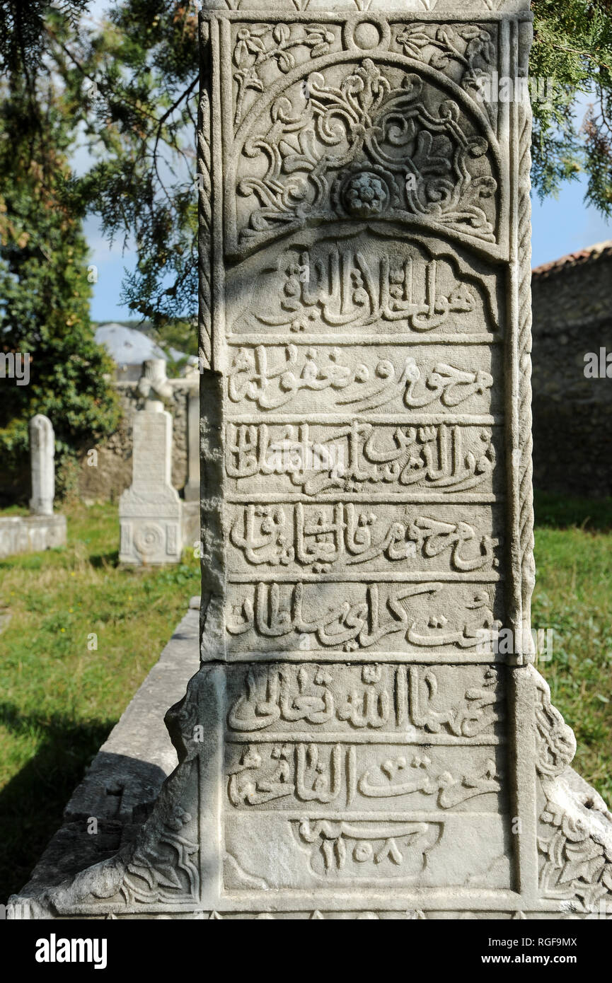 Burial site of 9 Crimean khans and 45 members of khans families in Bakhchisaray Palace, former capital of the Crimean Khanate, in Bakhchysarai, Crimea - Stock Image