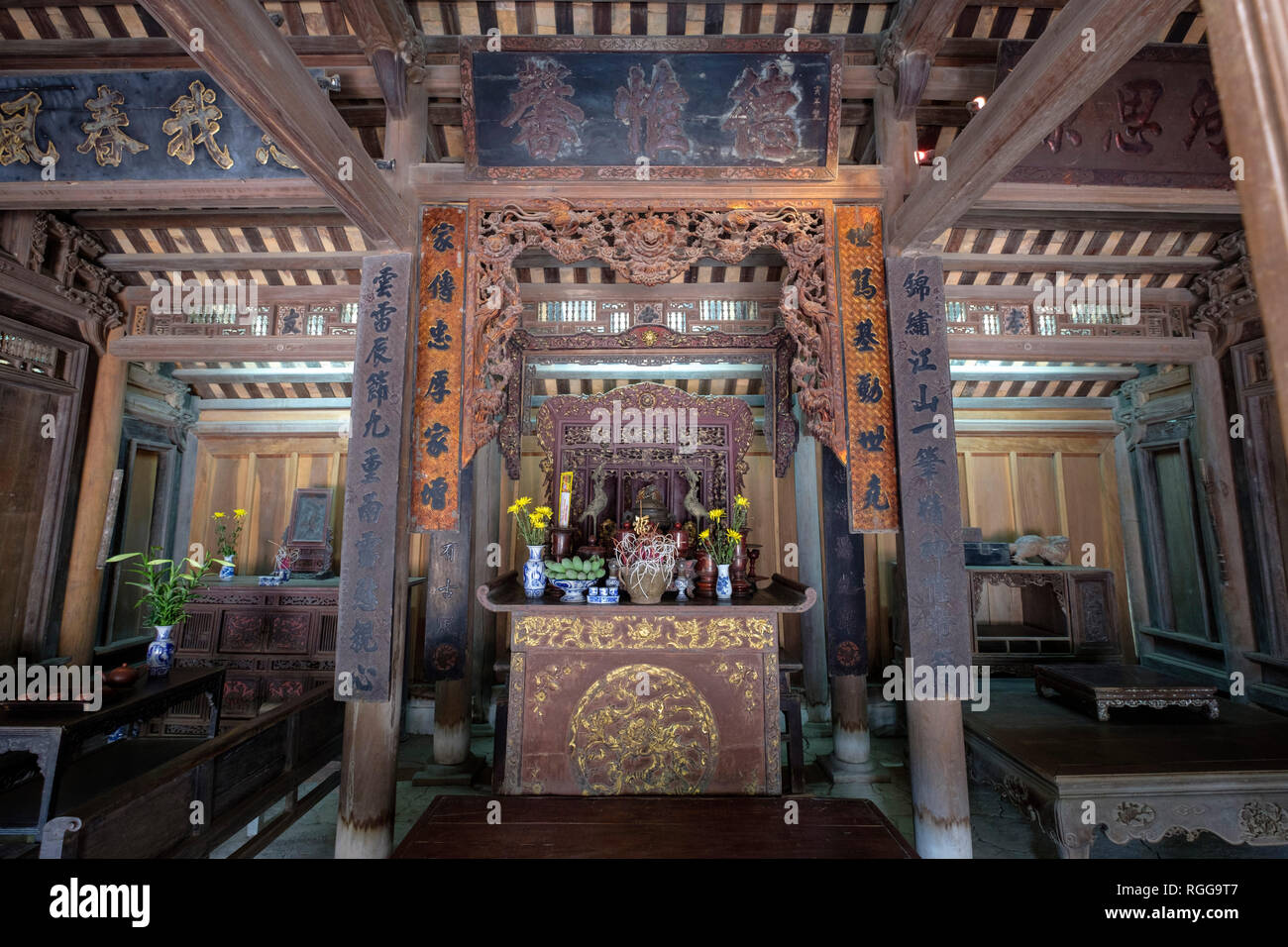 Vietnam Museum of Ethnology in Hanoi, Vietnam, Southeast Asia - Stock Image