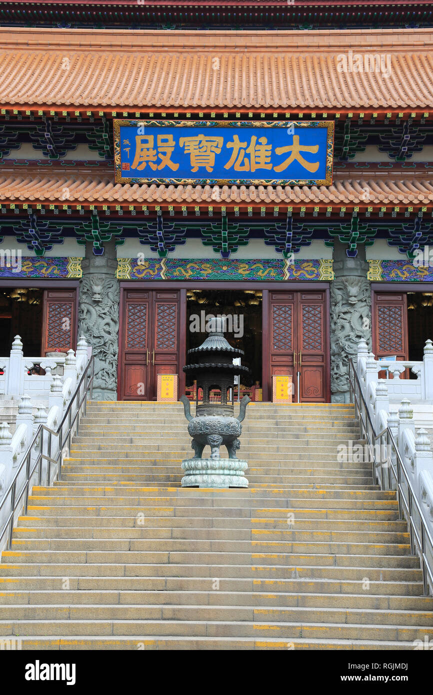 The Main Shrine Hall of Buddha, Po Lin Monastery, Hong Kong, China, Asia - Stock Image