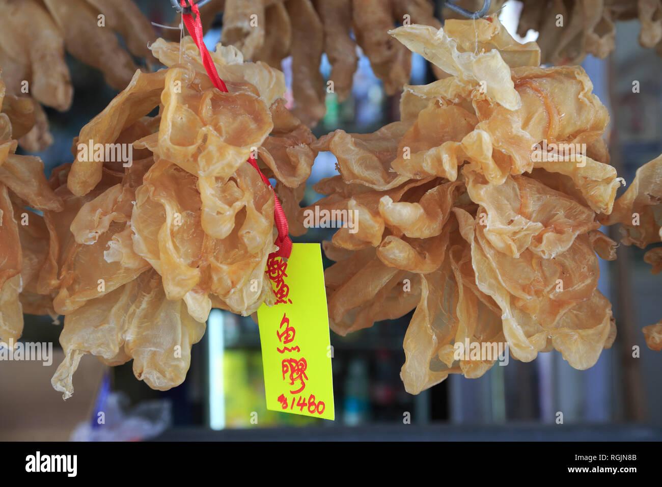 Dried Fish for Sale, Market, Tai O Fishing Village, Lantau Island, Hong Kong, China, Asia - Stock Image