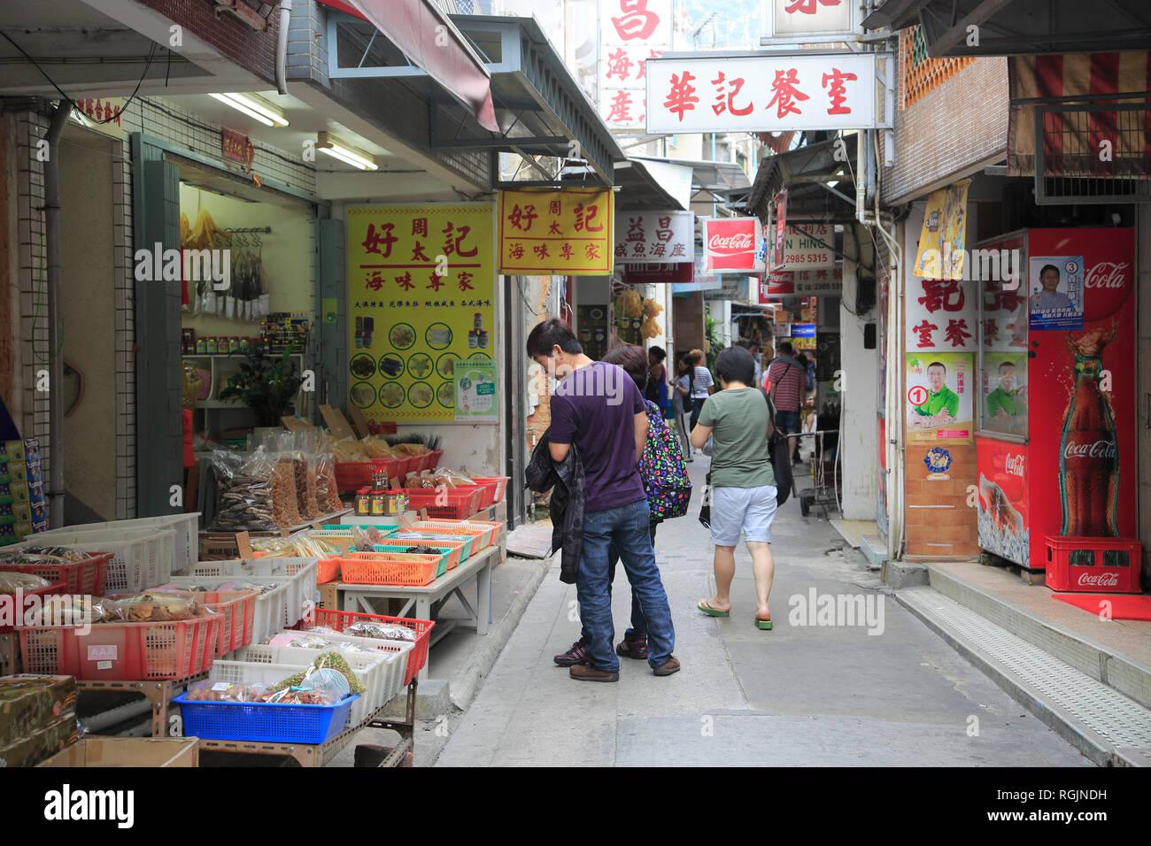 Market, Tai O Fishing Village, Lantau Island, Hong Kong, China, Asia - Stock Image