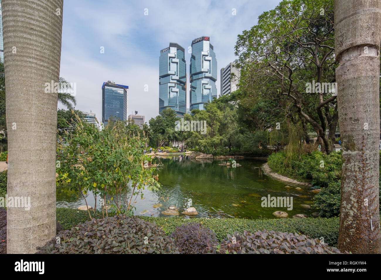 View of Lippo Centre and Hong Kong Park Lake from Hong Kong Park - Stock Image