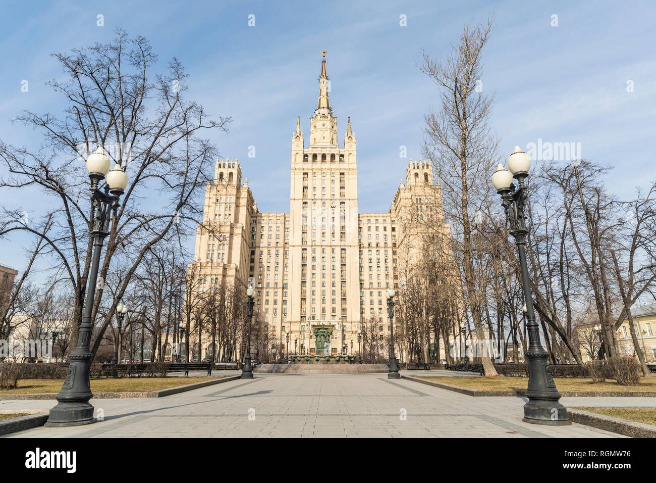 Russia, Moscow, Kudrinskaya Square Building Stock Photo