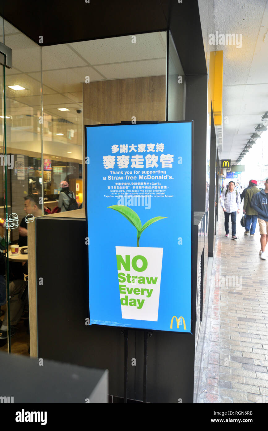 'No Straw Everyday' notice is mounted on the glass panel of a McDonald's restaurant  in Hong Kong - Stock Image