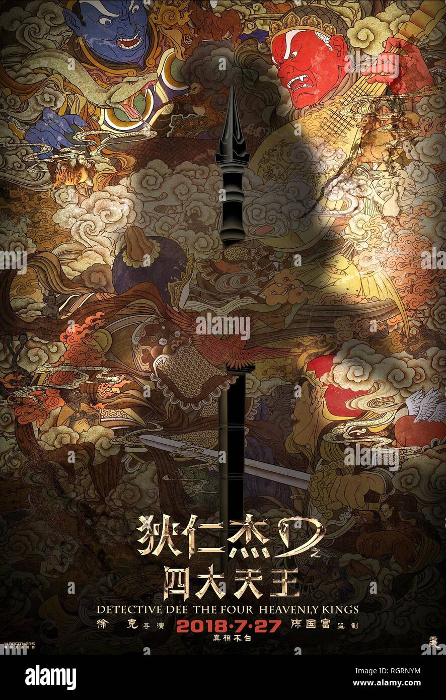 MOVIE POSTER DETECTIVE DEE: THE FOUR HEAVENLY KINGS; DI RENJIE ZHI SIDATIANWANG (2018) - Stock Image