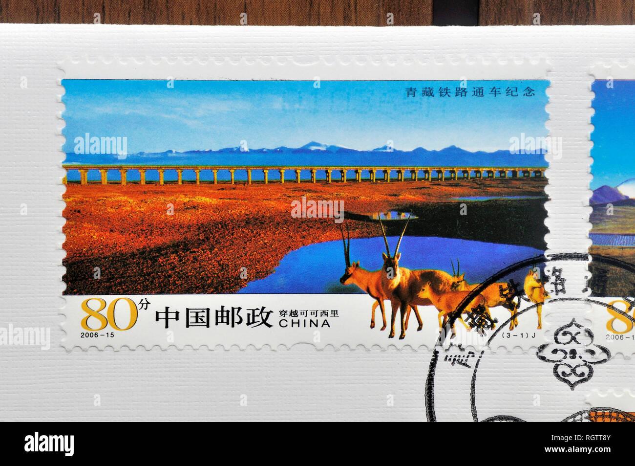 CHINA - CIRCA 2006: A stamp printed in China shows 2006-15 Qinghai - Tibet railway Open to Traffic, circa 2006., circa 2006 - Stock Image