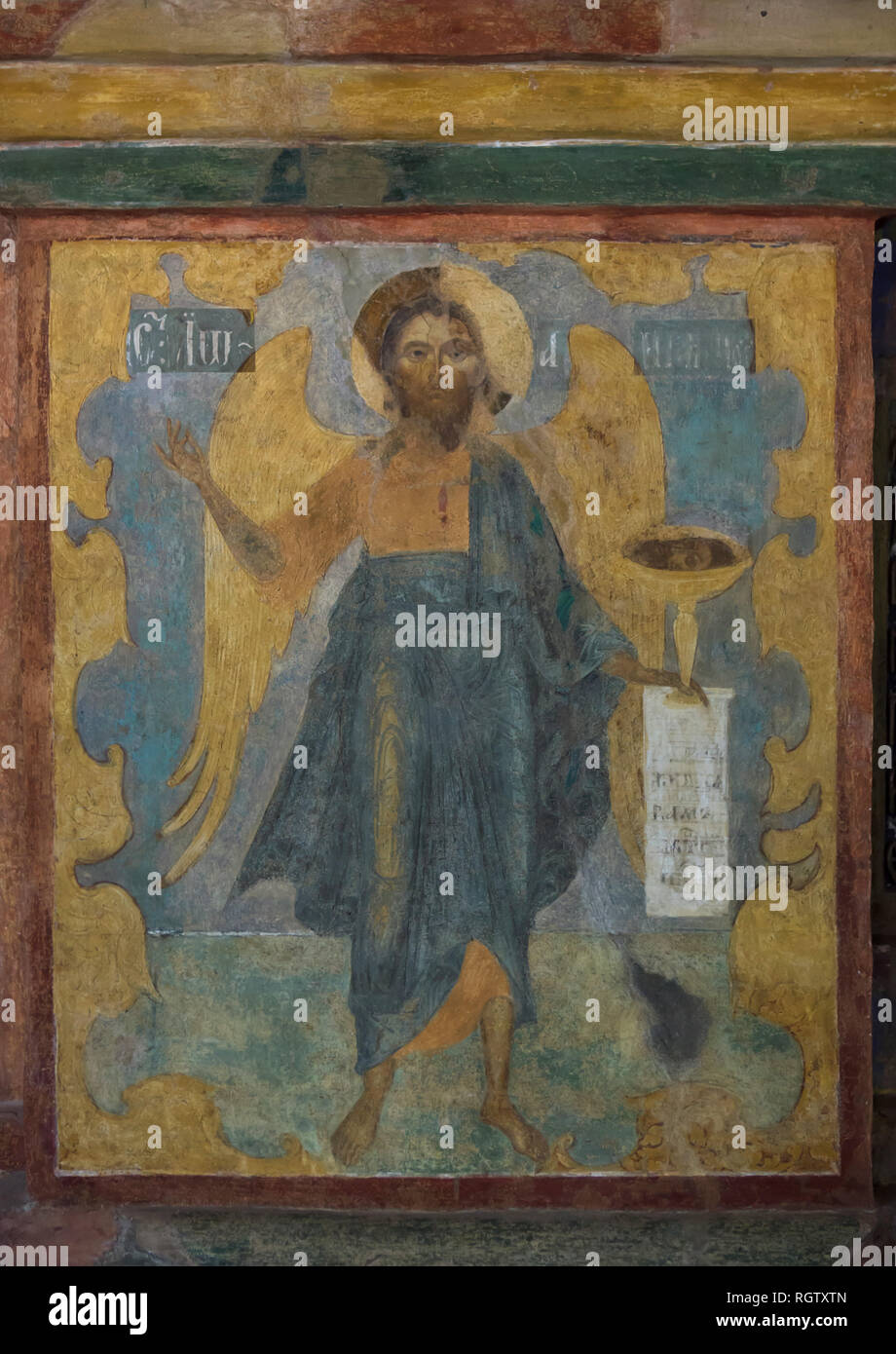 Saint John the Baptist as the Angel of the Desert depicted in the fresco by Russian icon painter Lyubim Ageyev and his workshop (1640-1641) in the west gallery (papert) of the Church of Saint Nicholas Nadein (Nikolai Nadein) in Yaroslavl, Russia. Stock Photo