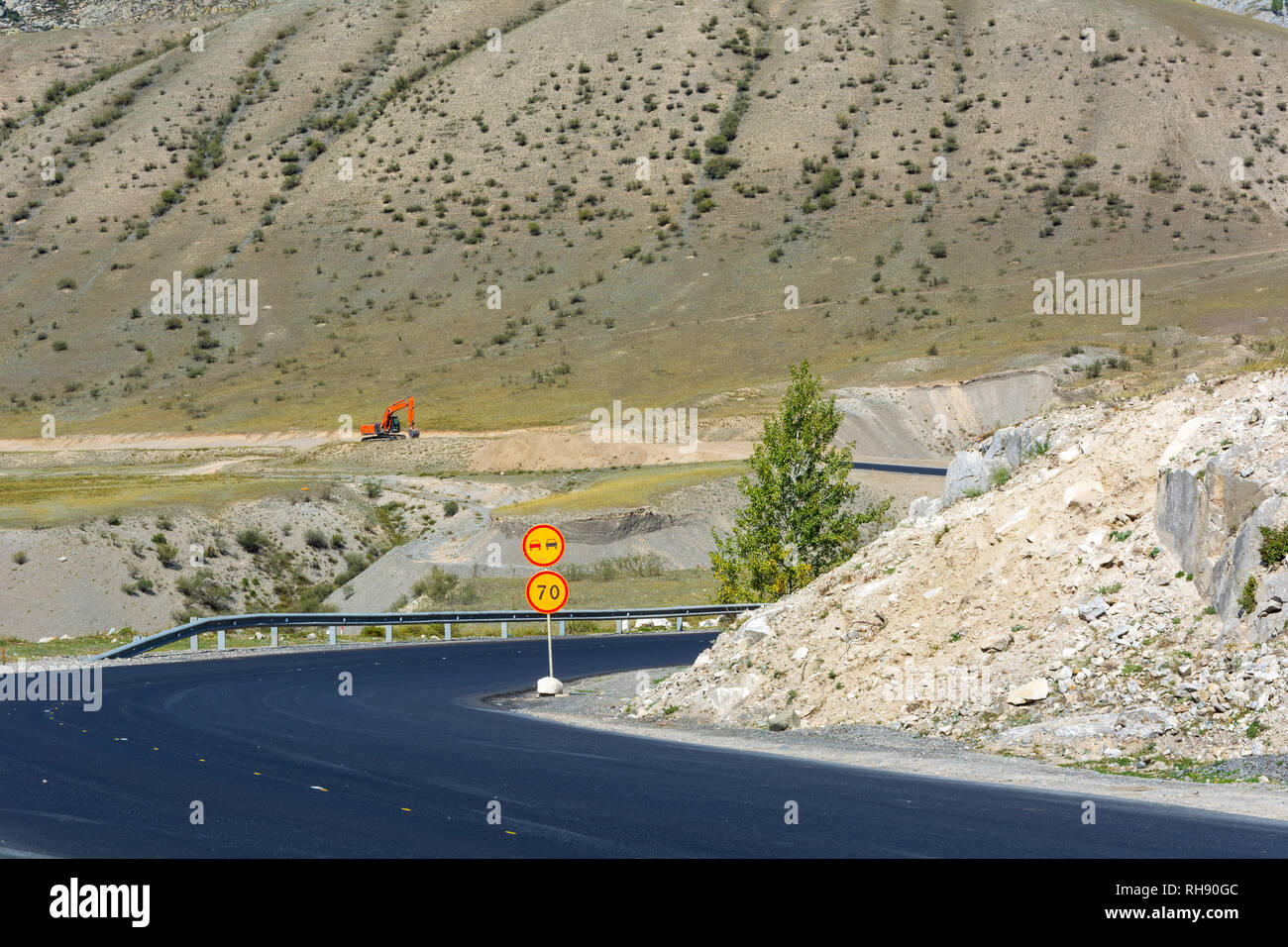 Chui tract in the process of overhaul, the Republic of Altai Stock Photo