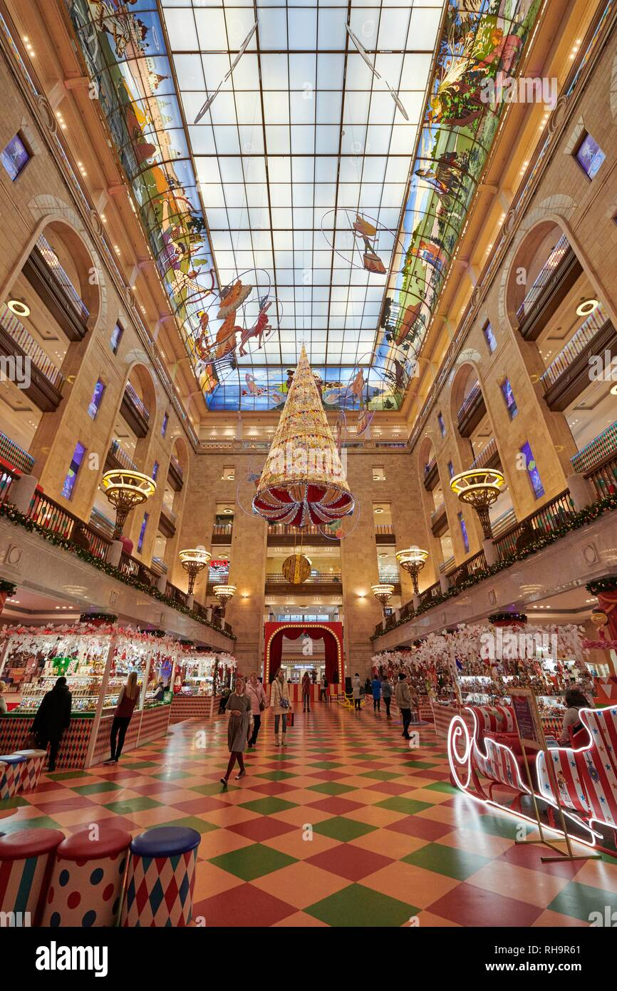 Tsentral'nyy Detskiy Magazine, Toy Department Store, Moscow, Russia Stock Photo