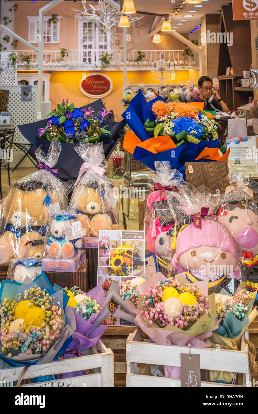 Flower shop at the Flower Market in Kowloon, Hong Kong, China, Asia. Stock Photo