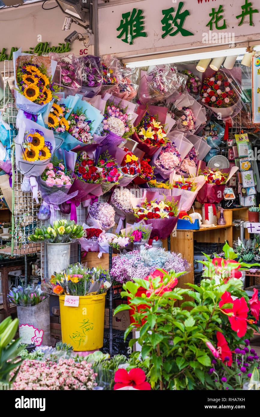 Flower shop at the Flower Market in Kowloon, Hong Kong, China, Asia. - Stock Image