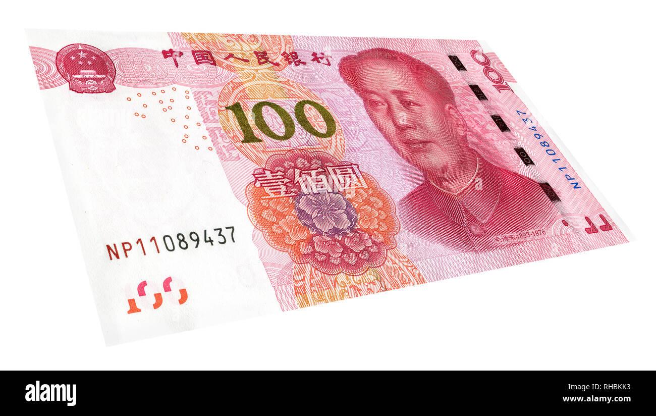 China Paper Money 100 Yuan NEW 2015 Mao Zedong UNC