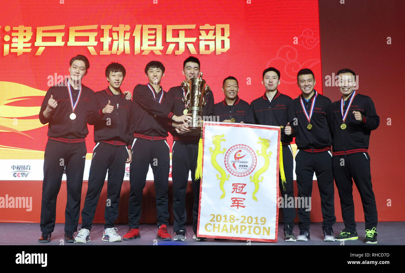 Beijing China 2nd Feb 2019 Players Of Tianjin Pose