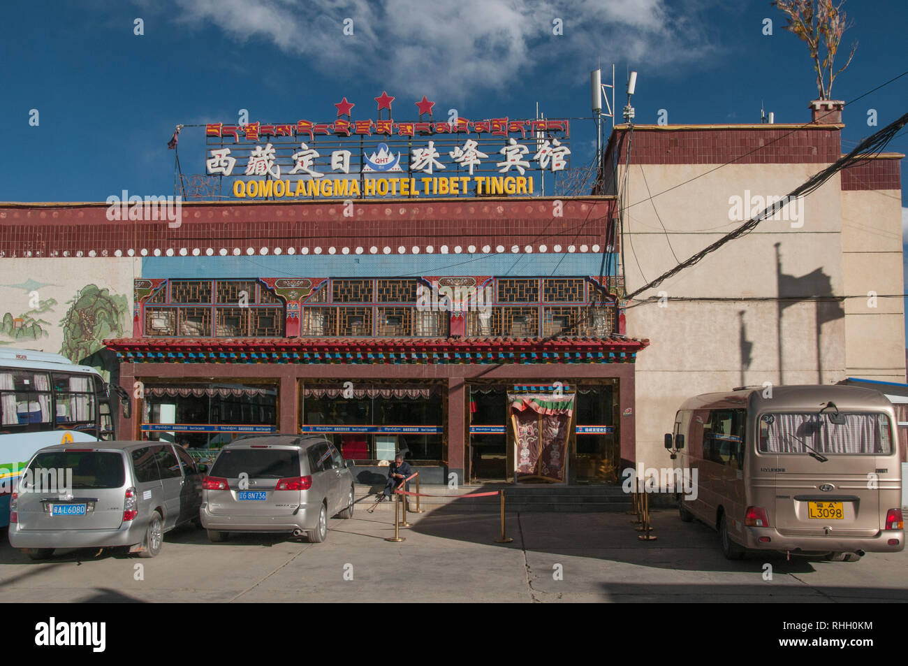 Hotel at Tingri, western Tibet, China, the last commercial accommodation reached en route to Qomolongma Base Camp on the northern face of Mt Everest Stock Photo