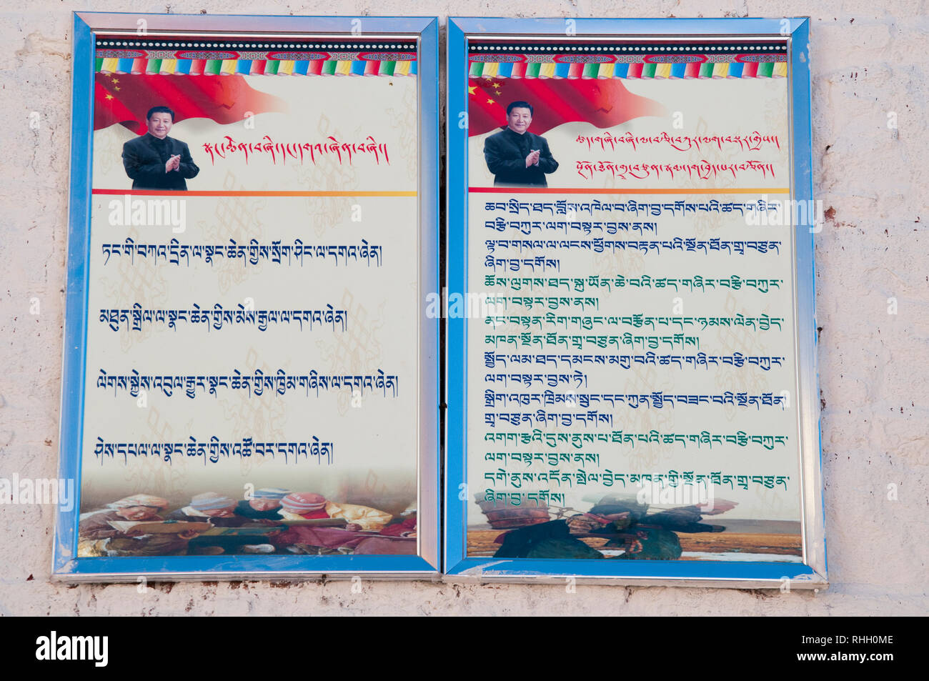 Tibetan-language propaganda message from President Xi Jinping posted on a wall at Ganden Monastery, outside Lhasa, Tibet, China - Stock Image