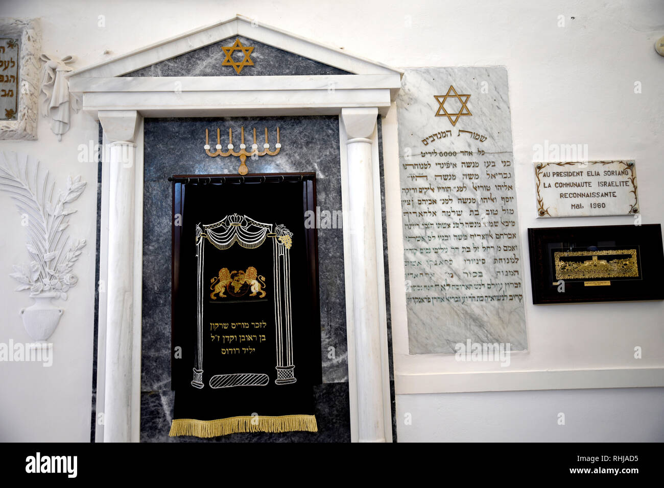 Kahal Shalom Synagogue on the island of Rhodes.In medieval times Sephardic Jews from Spain emigrated to Rhodes where they became part of the community - Stock Image