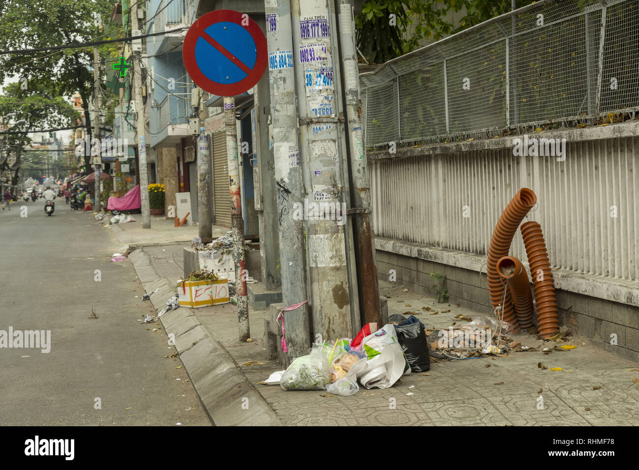 Garbage on the Ho Chi Minh streets - Stock Image