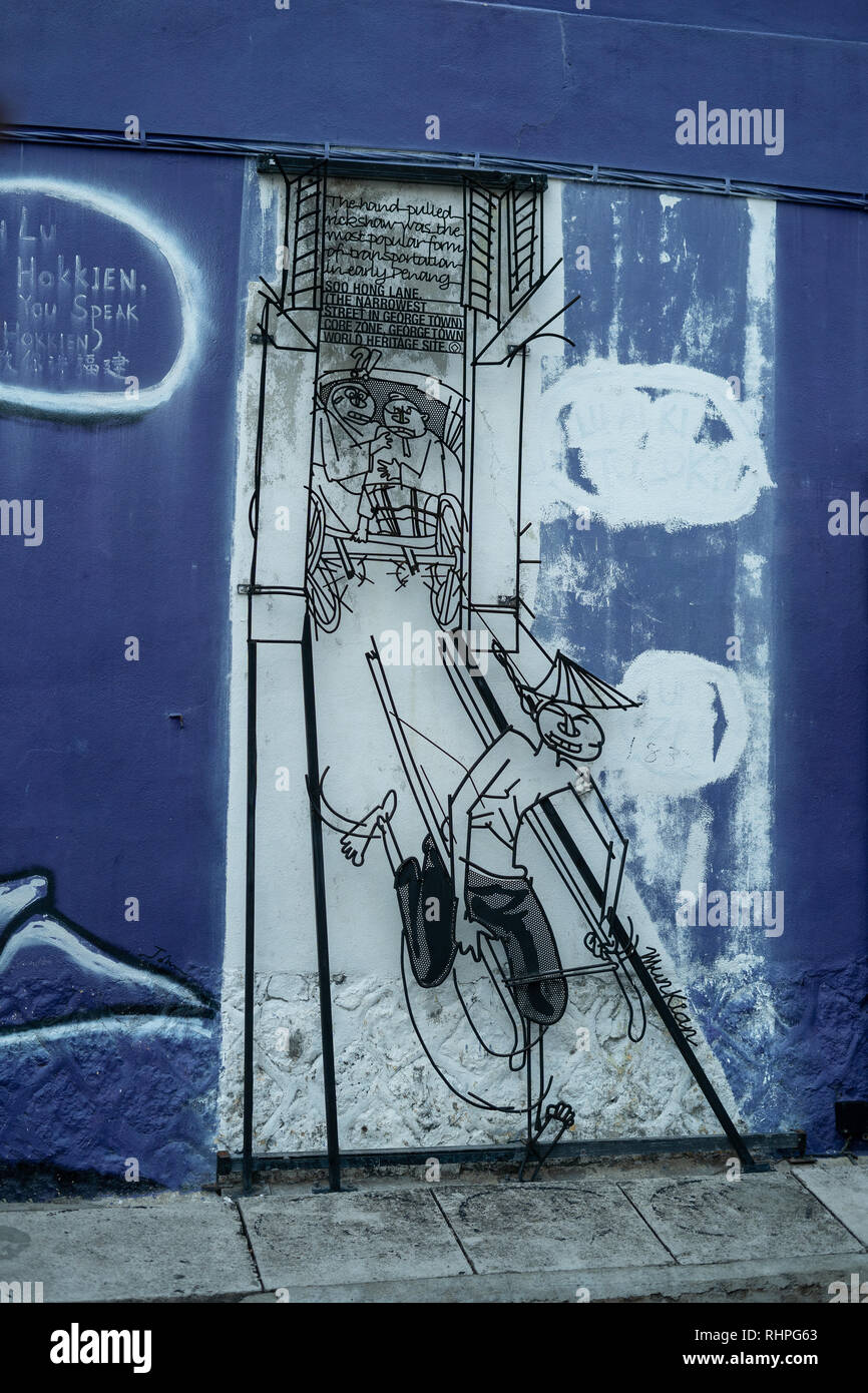 PENANG, MALAYSIA - APRIL 20, 2018: Street art of colonial city Georgetown - Stock Image