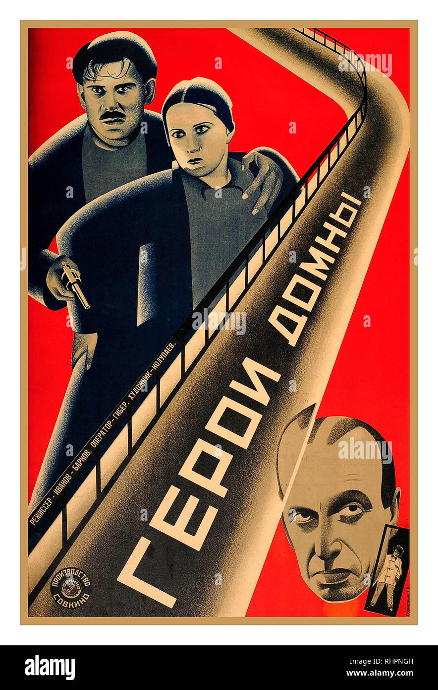 Original vintage film poster for a Soviet movie Heroes of Furnace - produced by SovKino. Constructive design featuring a man holding a gun standing behind a lady above the title in stylized lettering with the face of a man below and a lady standing in a doorway in dark tones against a red background. Artwork attributed to the notable Soviet artists the Stenberg Brothers (Vladimir 1899-1982; Georgii 1900-1933). - Stock Image