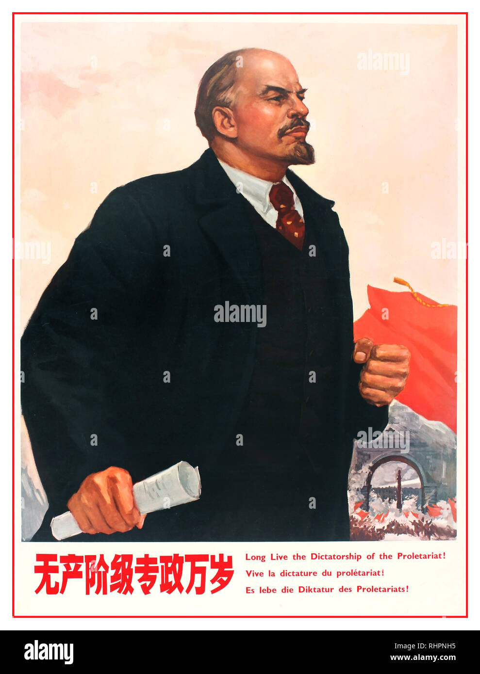 1980's Chinese Propaganda poster - Lenin - 'Long Live the Dictatorship of the Proletariat' !  Communist China 1986. - Stock Image