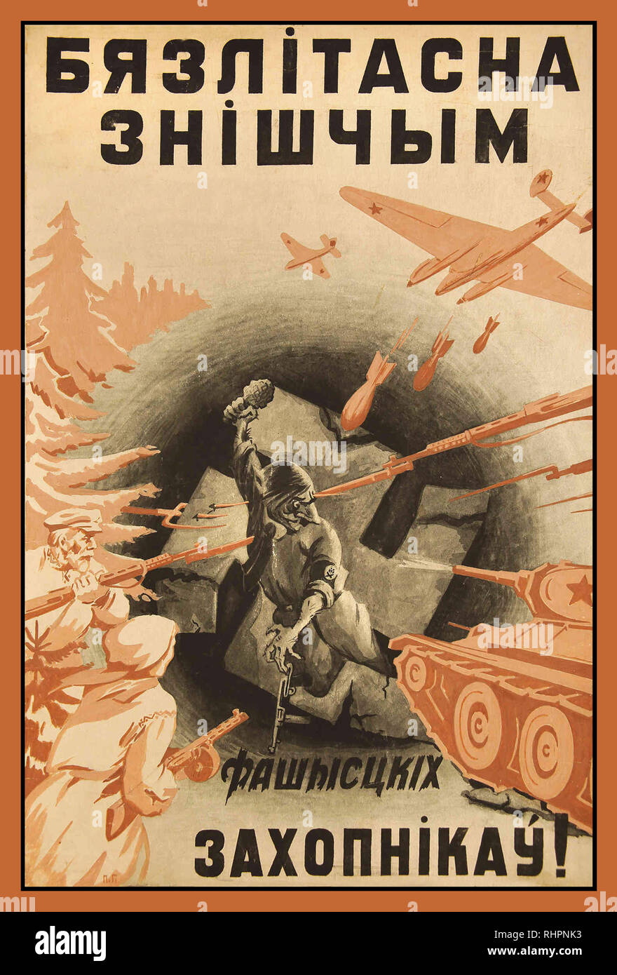 WW2 1940's Propaganda USSR Poster Belarus: Mercilessly destroy the invaders. Poster illustrating Soviet peoples airforce and army USSR Belarus attacking Nazi Germany invaders on the Eastern Front Operation Barbarossa Stock Photo