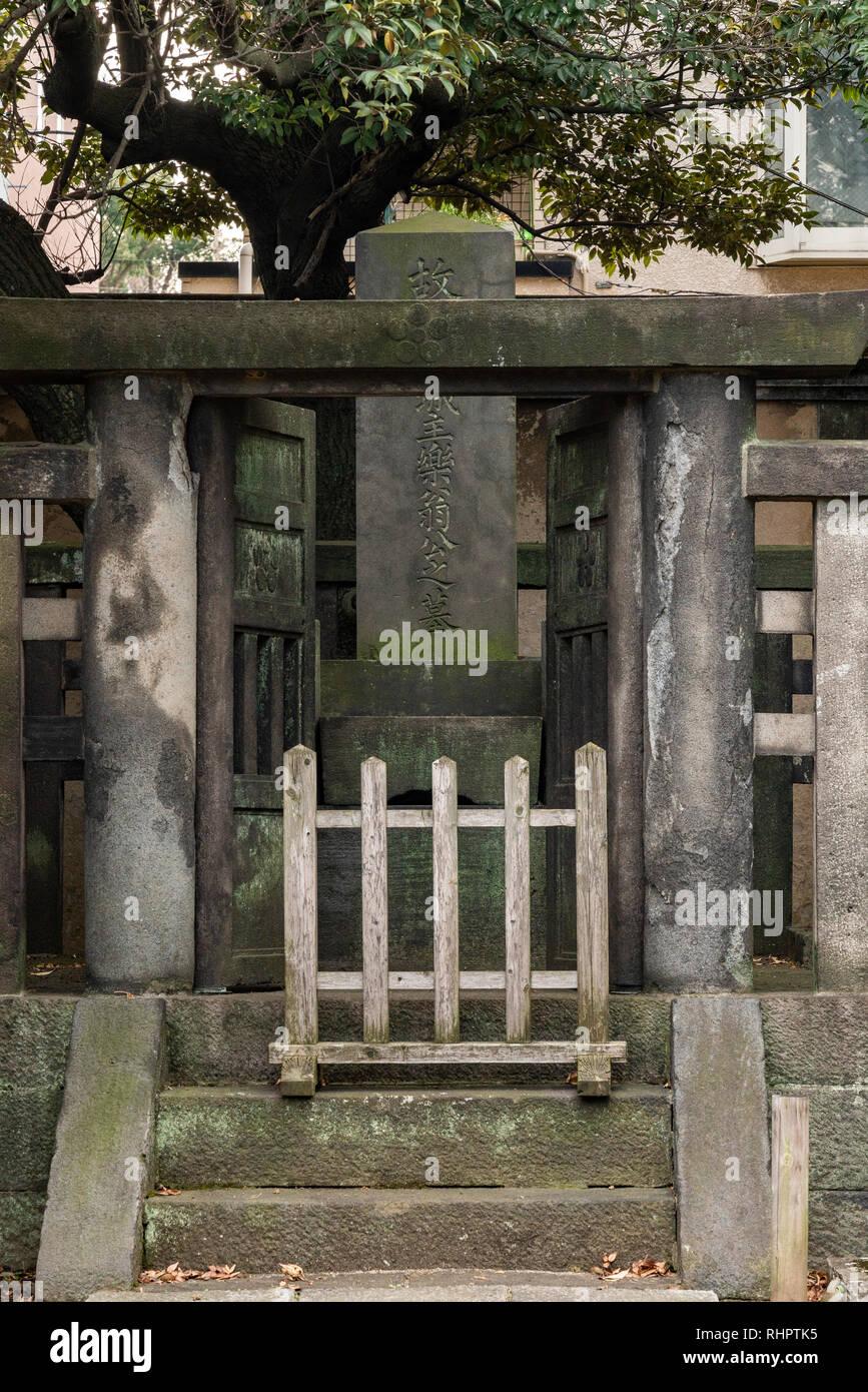 Tomb of Sadanobu Matsudaira ( 1759 – 1829 ),  Reiganji temple, Koto-Ku, Tokyo, Japan. He made Kansei Reforms. - Stock Image