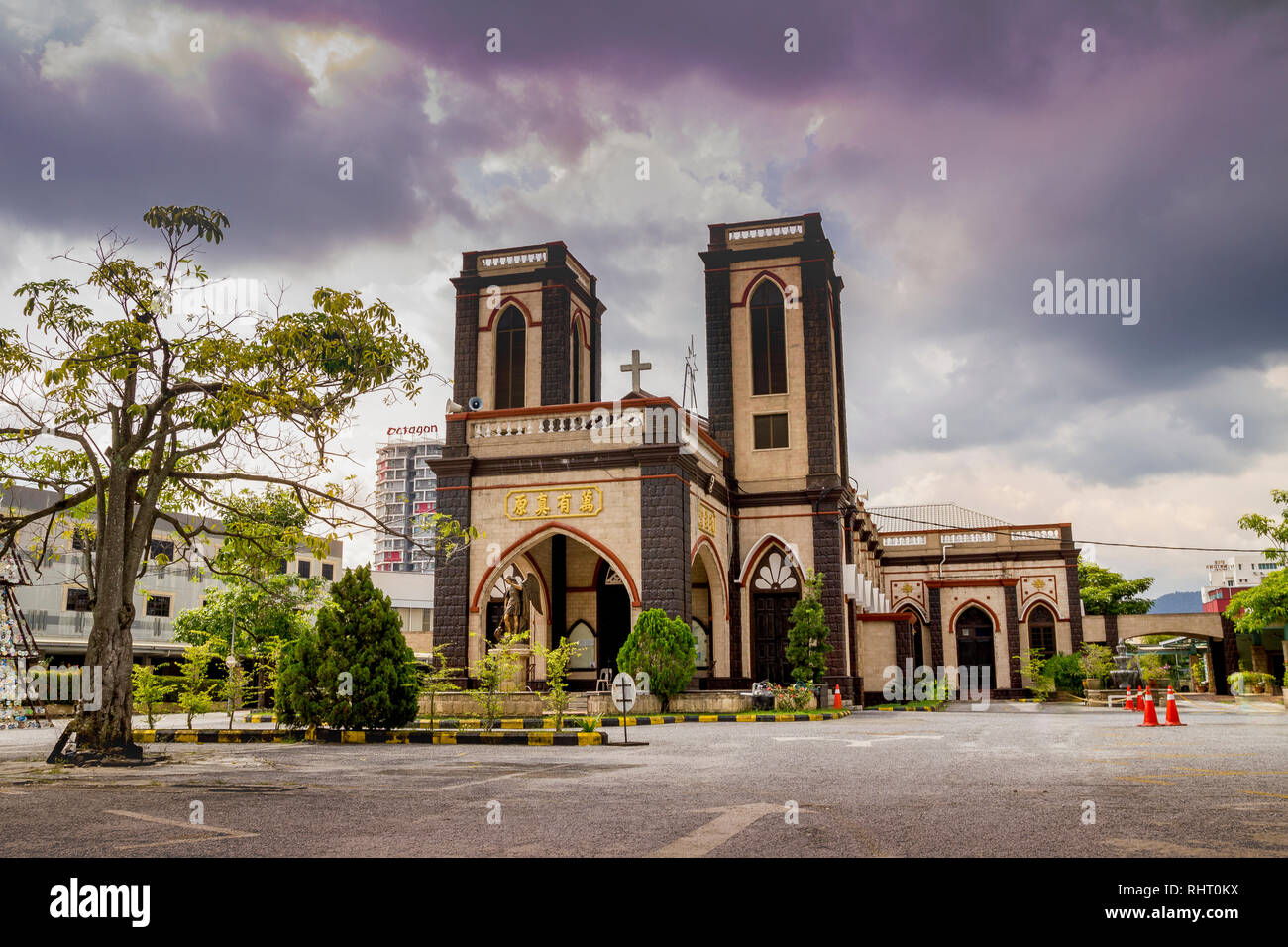 Beautiful church under clouds in a small town of Ipoh - Stock Image