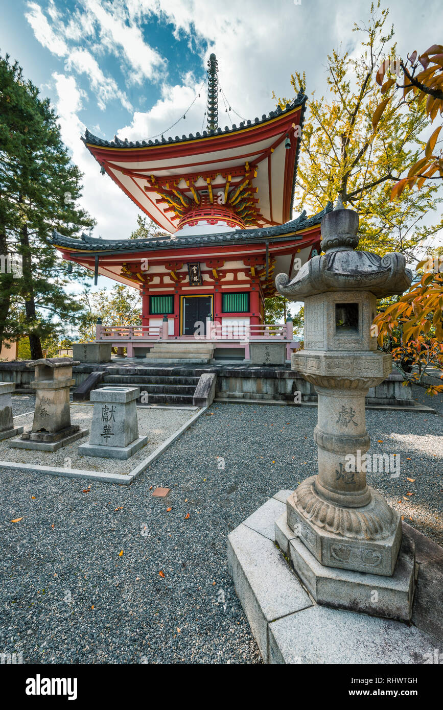 a small pagode in Kyoto - Stock Image