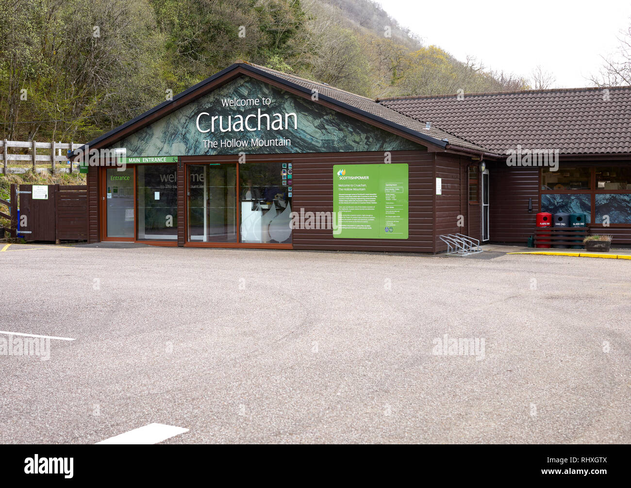 CRUACHAN VISITOR CENTRE, 1st May 2018. Out of season, empty and deserted, the main entrance to exhibitions, displays, cafe, gift shop, - Stock Image