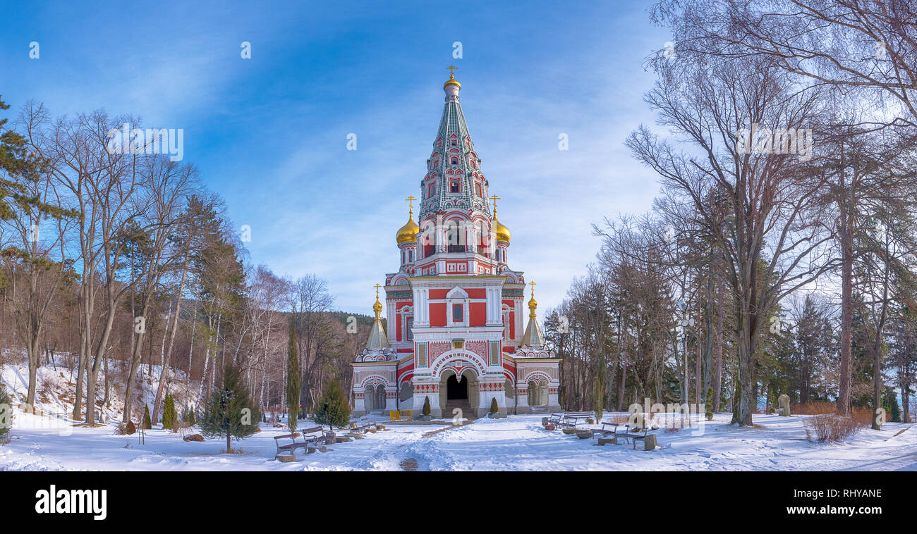 Winter snow view of Memorial Temple of the Birth of Christ, Russian Style Church Cathedral ( Monastery Nativity ) in Shipka, Bulgaria Stock Photo