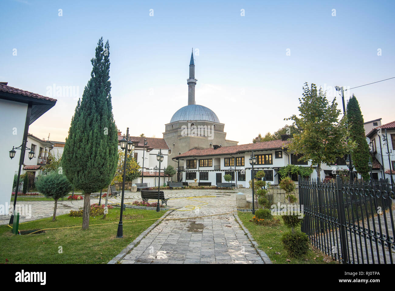 Complex of the Albanian League of Prizren and Bajrakli Mosque, the complex is an architectural ensemble,in the old city centre in Kosovo Stock Photo