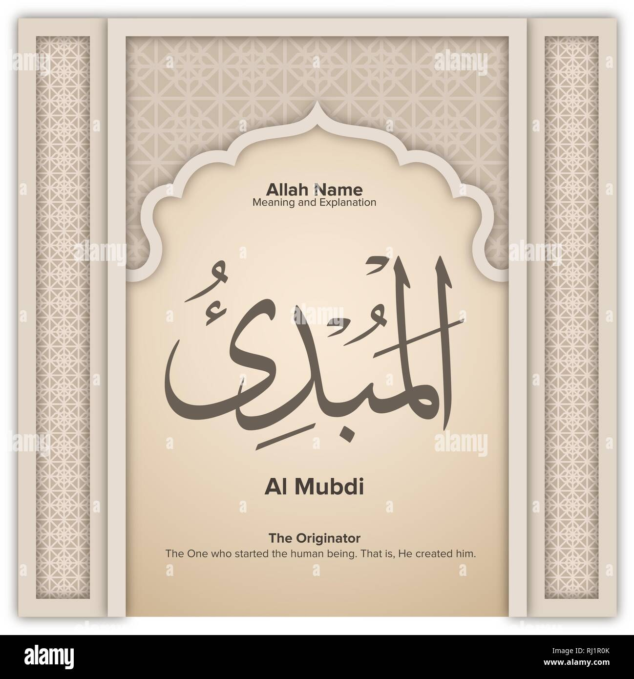 https www alamy com 99 names of allah with meaning and explanation image234838595 html