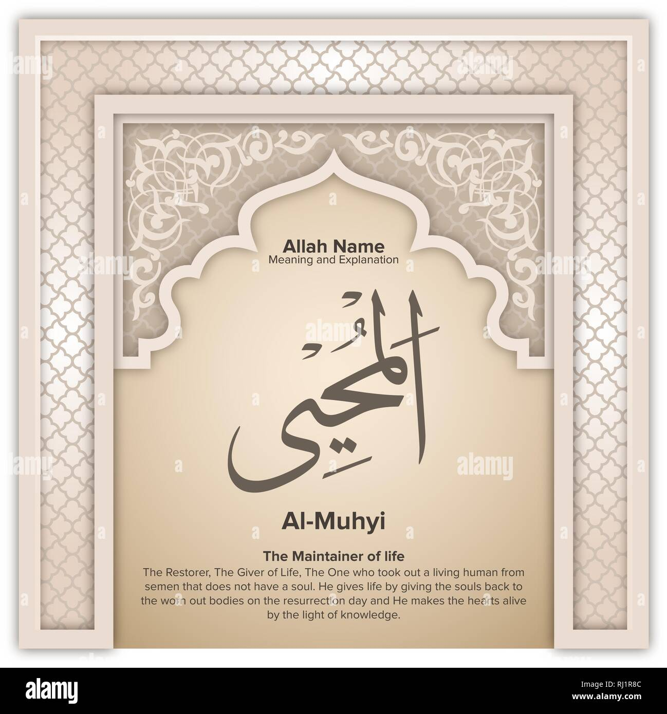 https www alamy com 99 names of allah with meaning and explanation image234838812 html