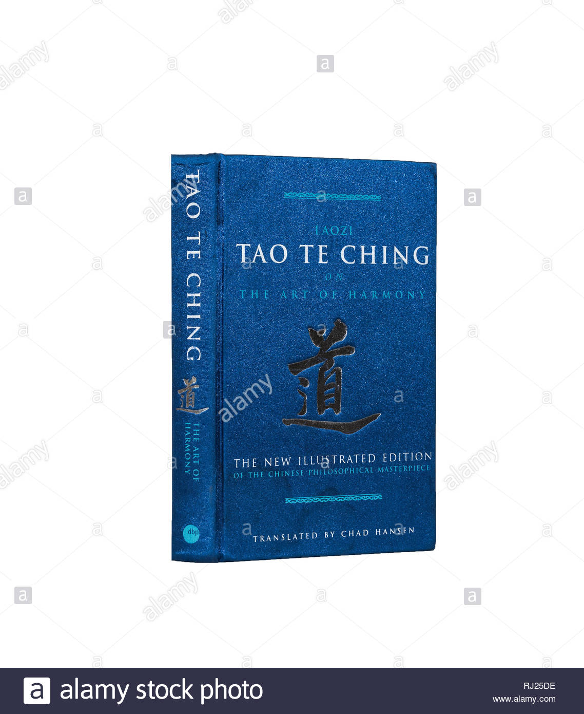 Book Image: Tao Te Ching, Laozi, translated by Chad Hansen.  Isolated on pure white background. - Stock Image