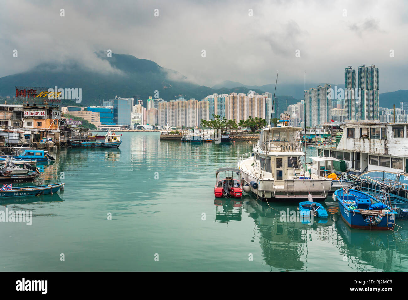 The fishing village of Lei Yu Mun in Kowloon, Hong Kong, China, Asia. - Stock Image