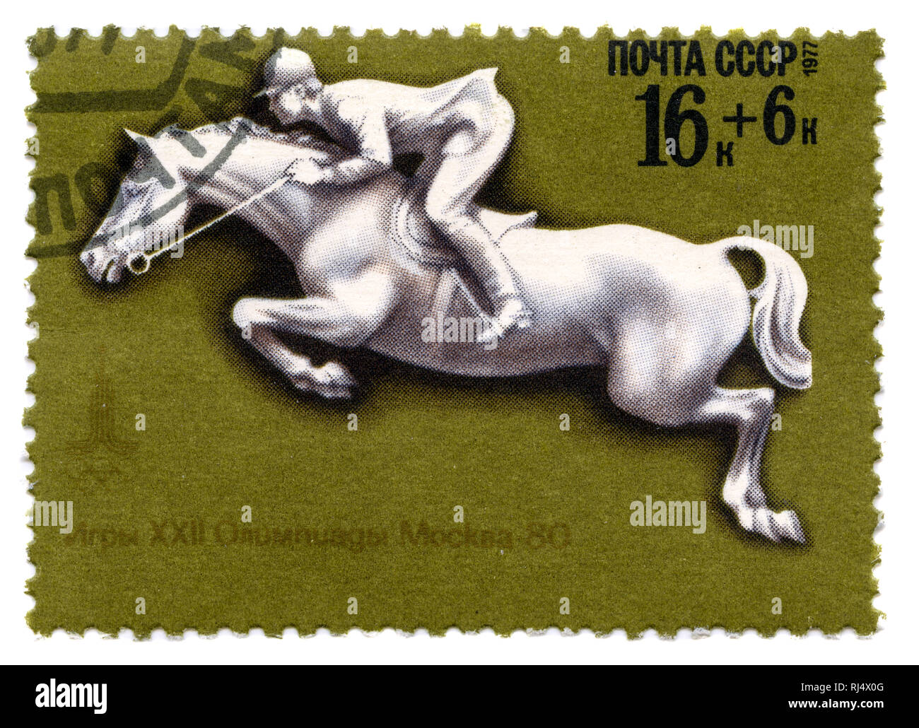Postage stamp from the Soviet Union in the Summer Olympic Games 1980, Moscow (III) series issued in 1977 - Stock Image