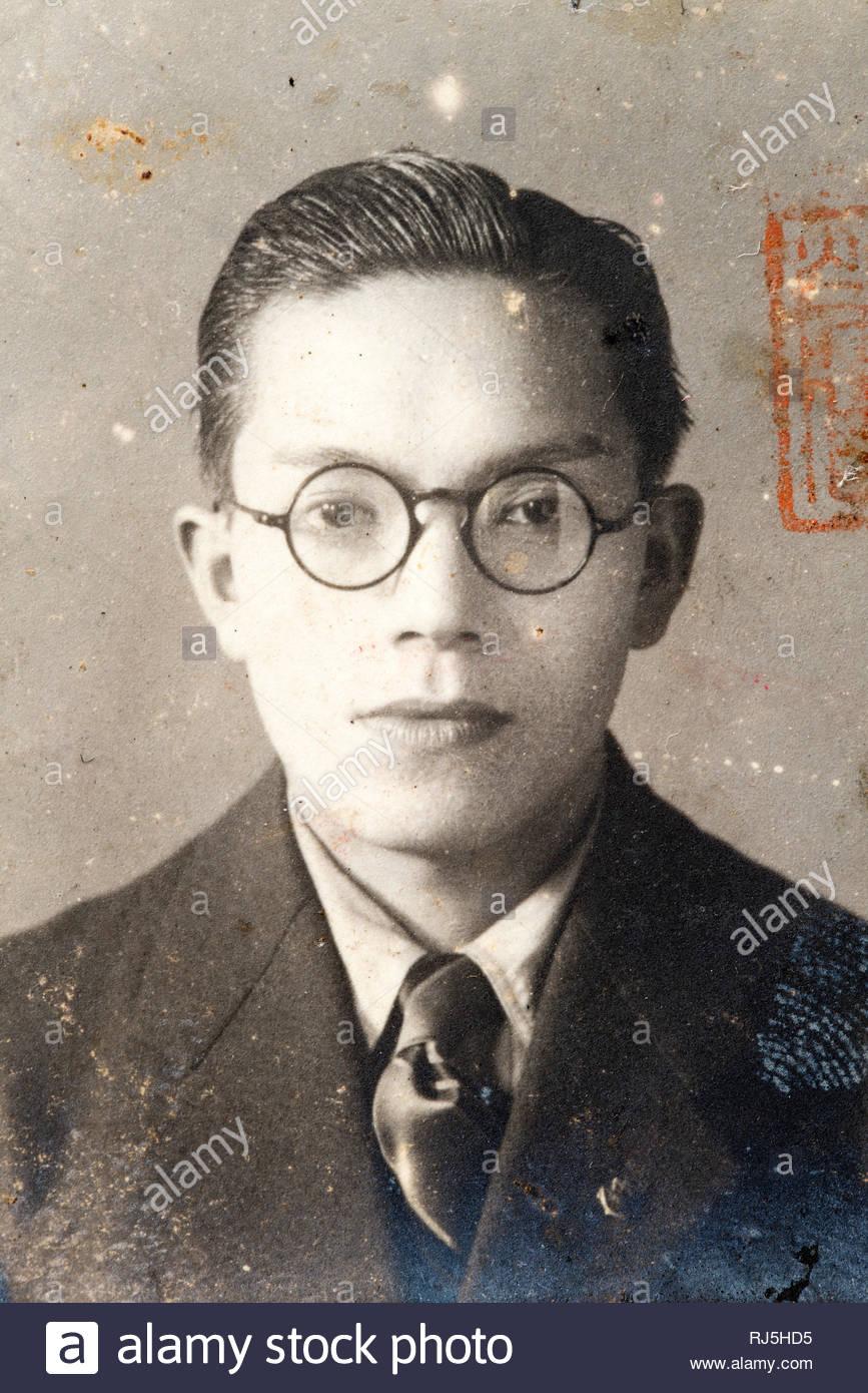old pasport style identity portrait Japan ca 1930s - Stock Image