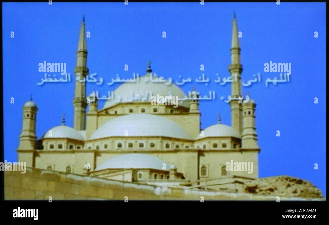 Retractable screen with in-flight display of a prayer from an Egypt Air aircraft showing the Alabaster Mosque Cairo - Stock Image