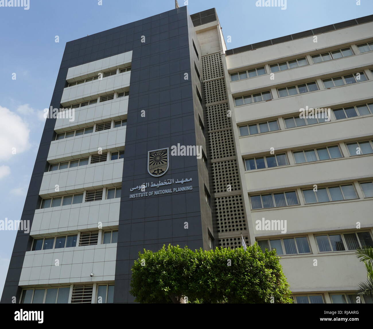 the Egyptian National Planning Institute, promotes research and development studies and planning related to the numbers of national plans and means of implementation and study of the principles and methods of scientific, technical, economic and social planning and national work on the application in order to achieve national goals Stock Photo