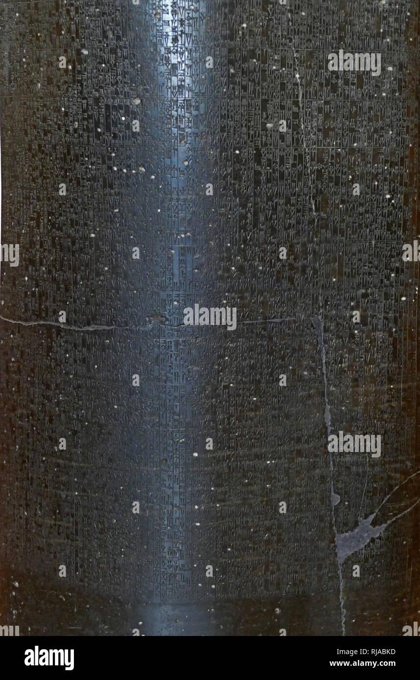 Stele in Black Basalt depicting the Code of Hammurabi; 1792-1750 BC. Hammurabi's code was a Babylonian body of written law for ancient Mesopotamia. - Stock Image