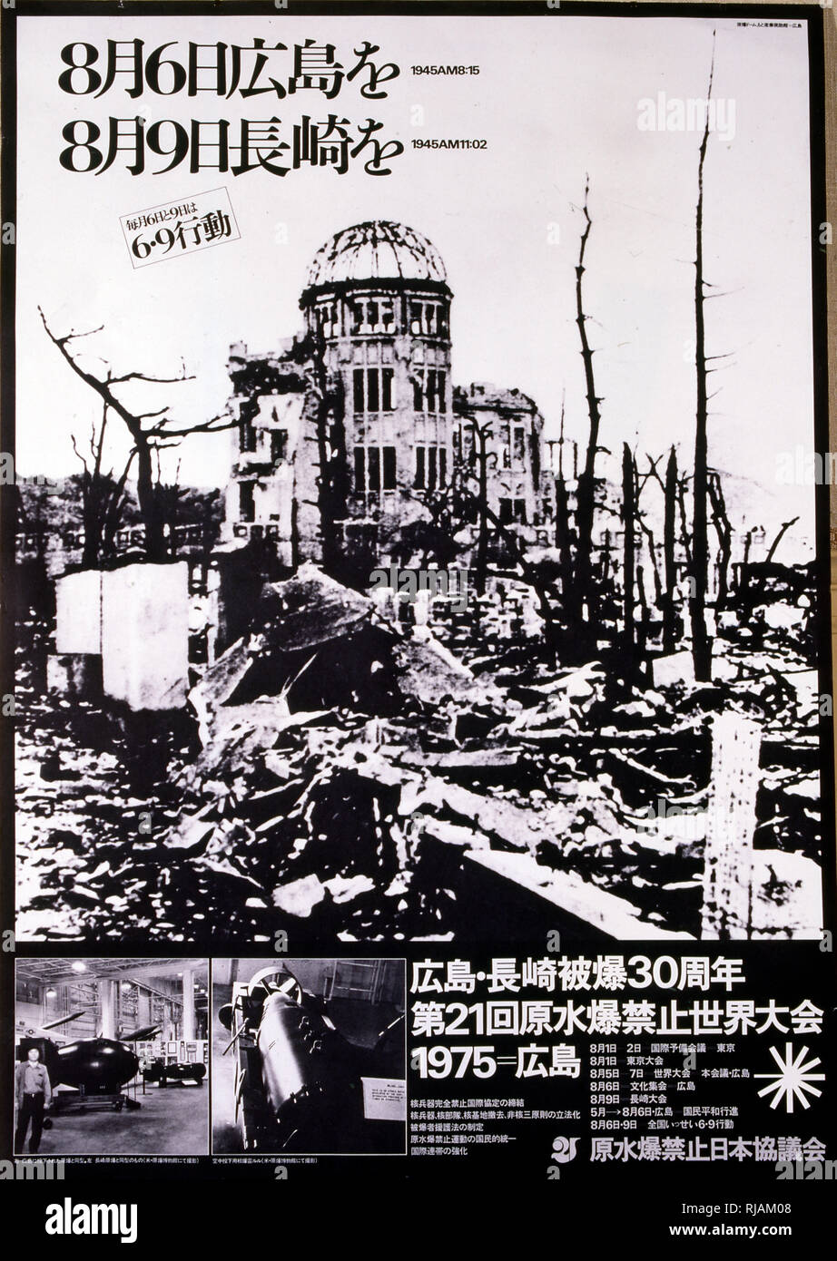 Japanese, anti-nuclear war, poster, 1975. Issued on the 30th anniversary of Hiroshima and Nagasaki - Stock Image