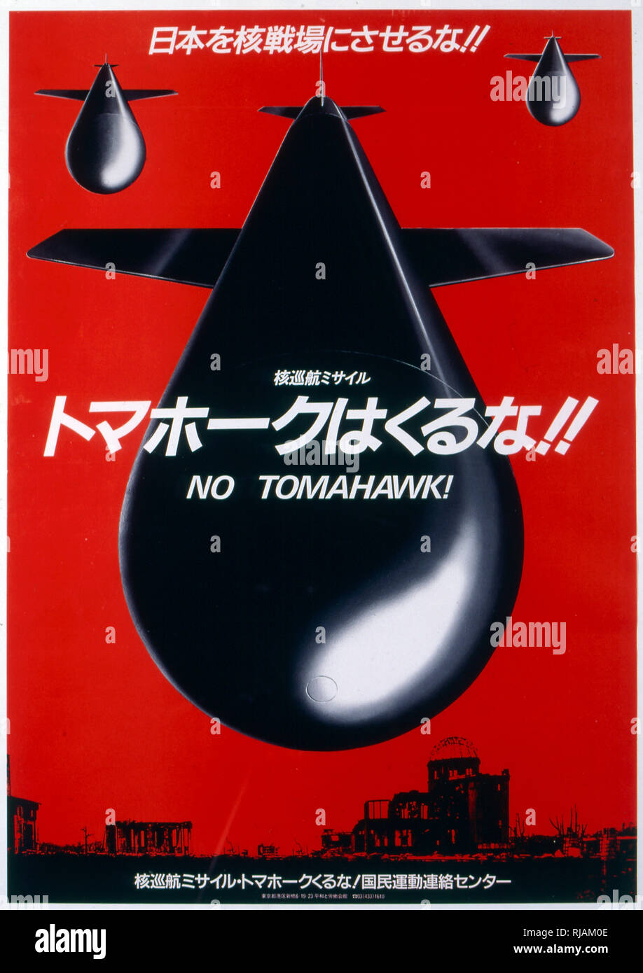 no tomahawk missiles,  anti-nuclear, Japanese poster circa 1984 - Stock Image