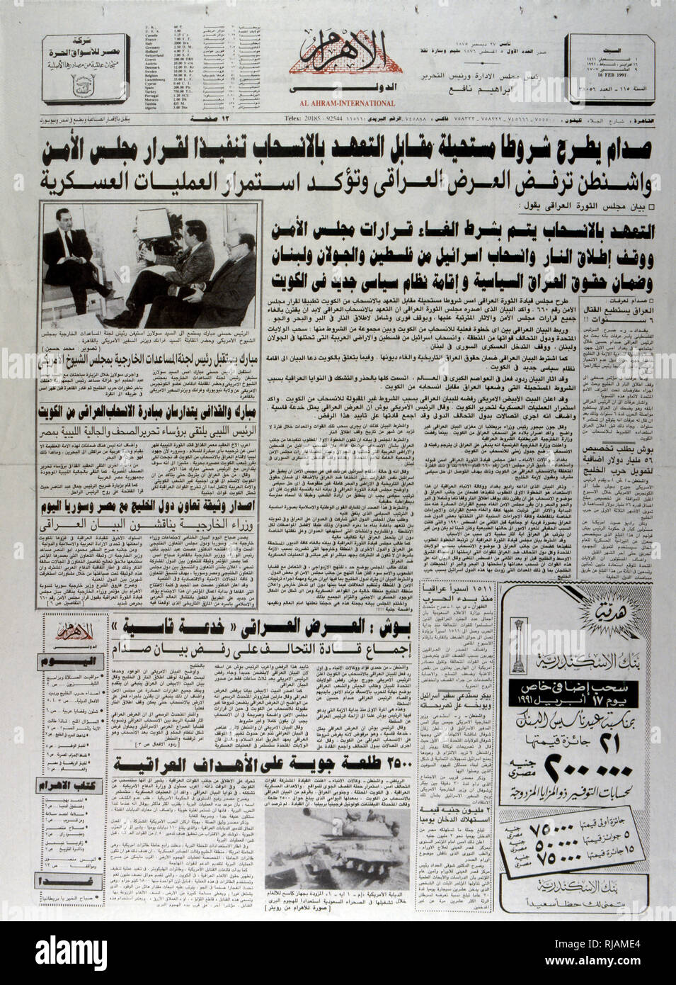 Headline of an Egyptian newspaper reporting on the Gulf War; February 1991.  The Gulf War (2 August 1990 - 28 February 1991), codenamed Operation Desert Shield and Operation Desert Storm, was a war waged by coalition forces from 35 nations led by the United States against Iraq in response to Iraq's invasion and annexation of Kuwait. - Stock Image