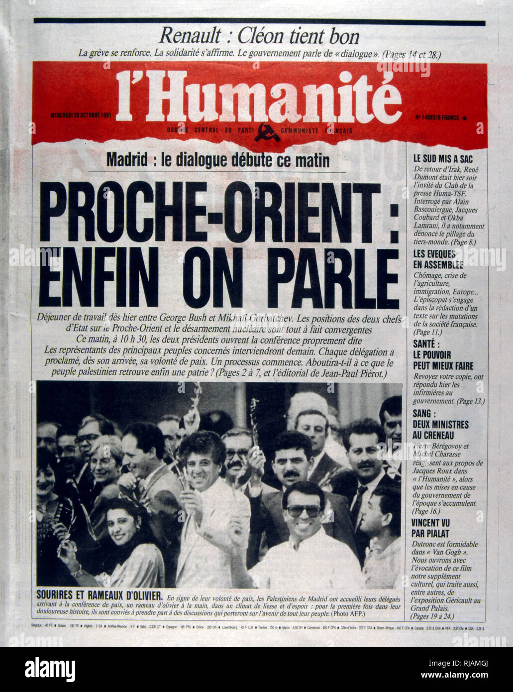 Front Page of the French publication 'L'Humanite' reporting on the Madrid Conference;  a peace conference, held from 30 October to 1 November 1991 in Madrid, hosted by Spain and co-sponsored by the United States and the Soviet Union. It was an attempt by the international community to revive the Israeli-Palestinian peace process through negotiations, involving Israel and the Palestinians as well as Arab countries, including Jordan, Lebanon and Syria. - Stock Image