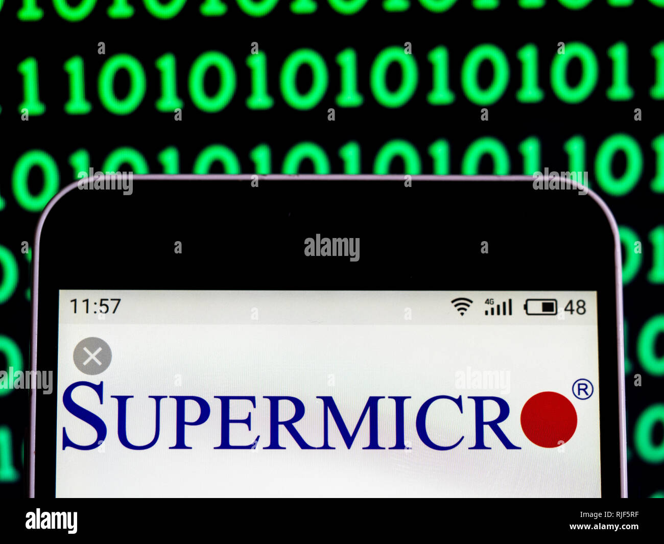 Supermicro Information technology company logo seen