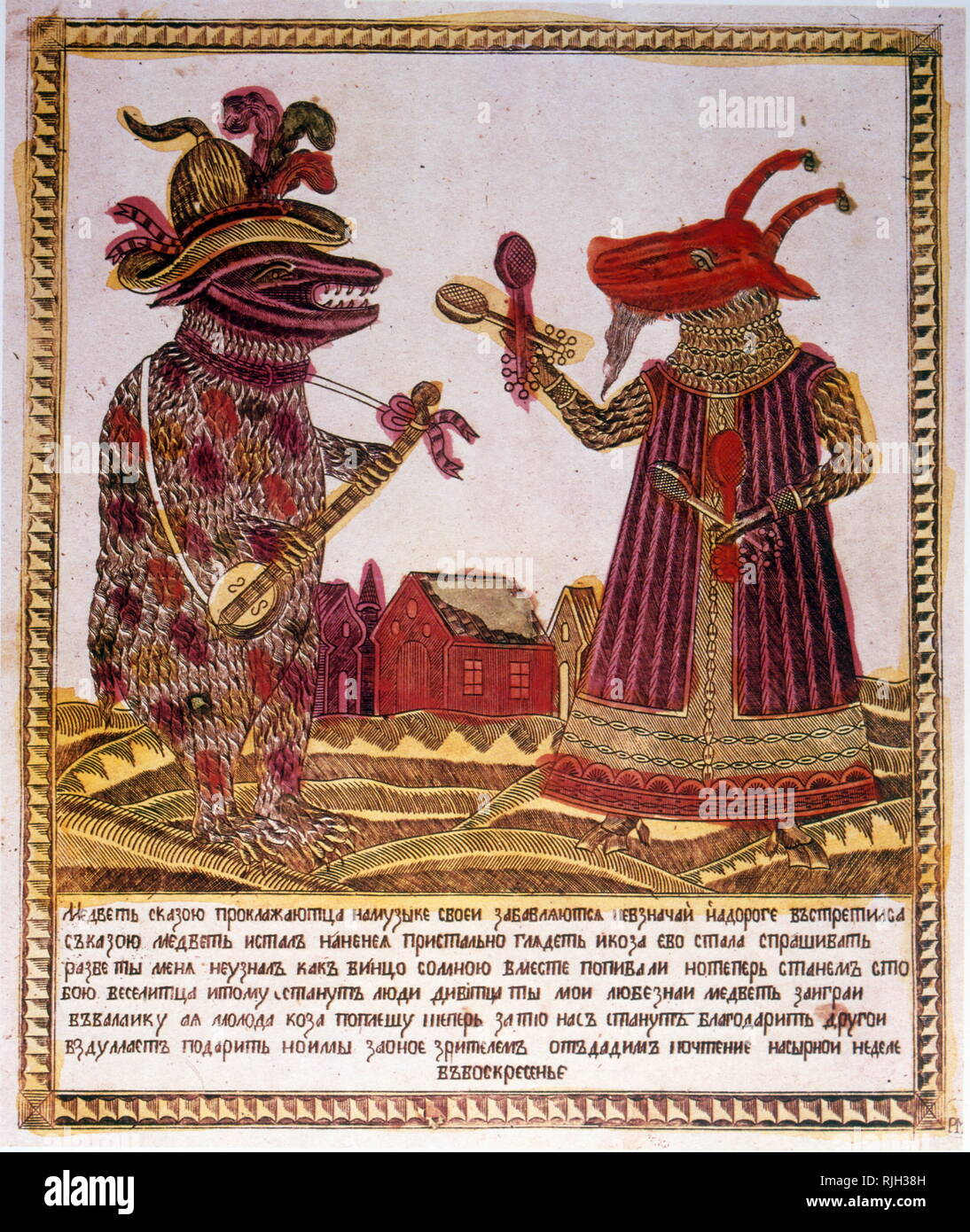 Traditional colour woodcut illustration of a story about a bear and a goat. Russian circa 1830 - Stock Image