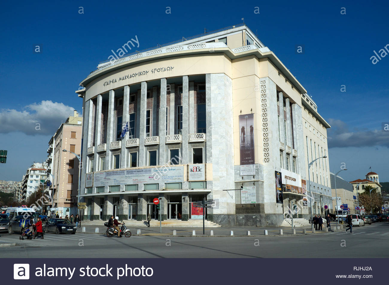 Gallery of Society of Macedonian Studies, in the city of Thessaloniki, Central Macedonia, Greece. Stock Photo