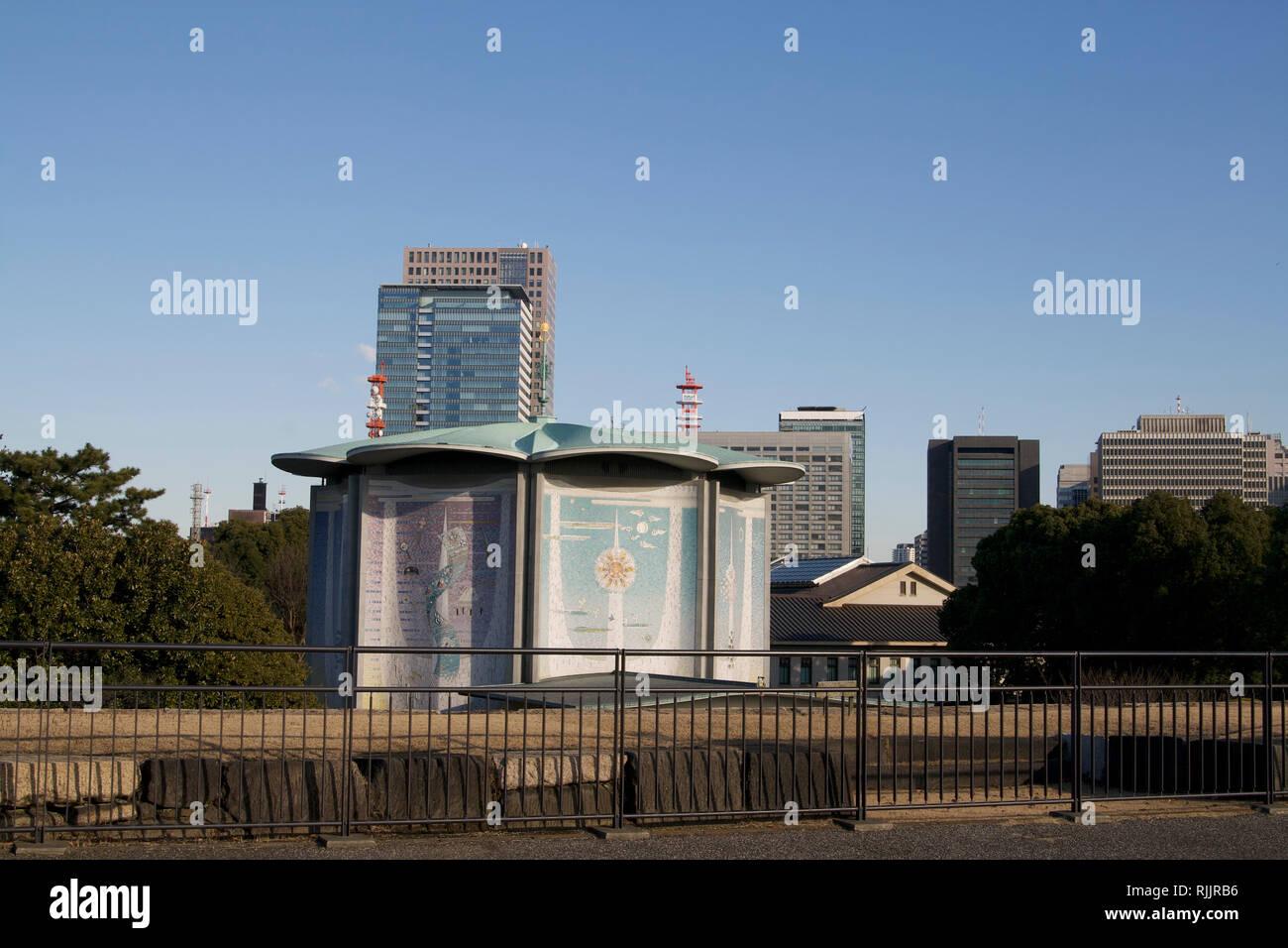 Tokyo-Tokagakudo (Peach Blossom music hall) - Stock Image