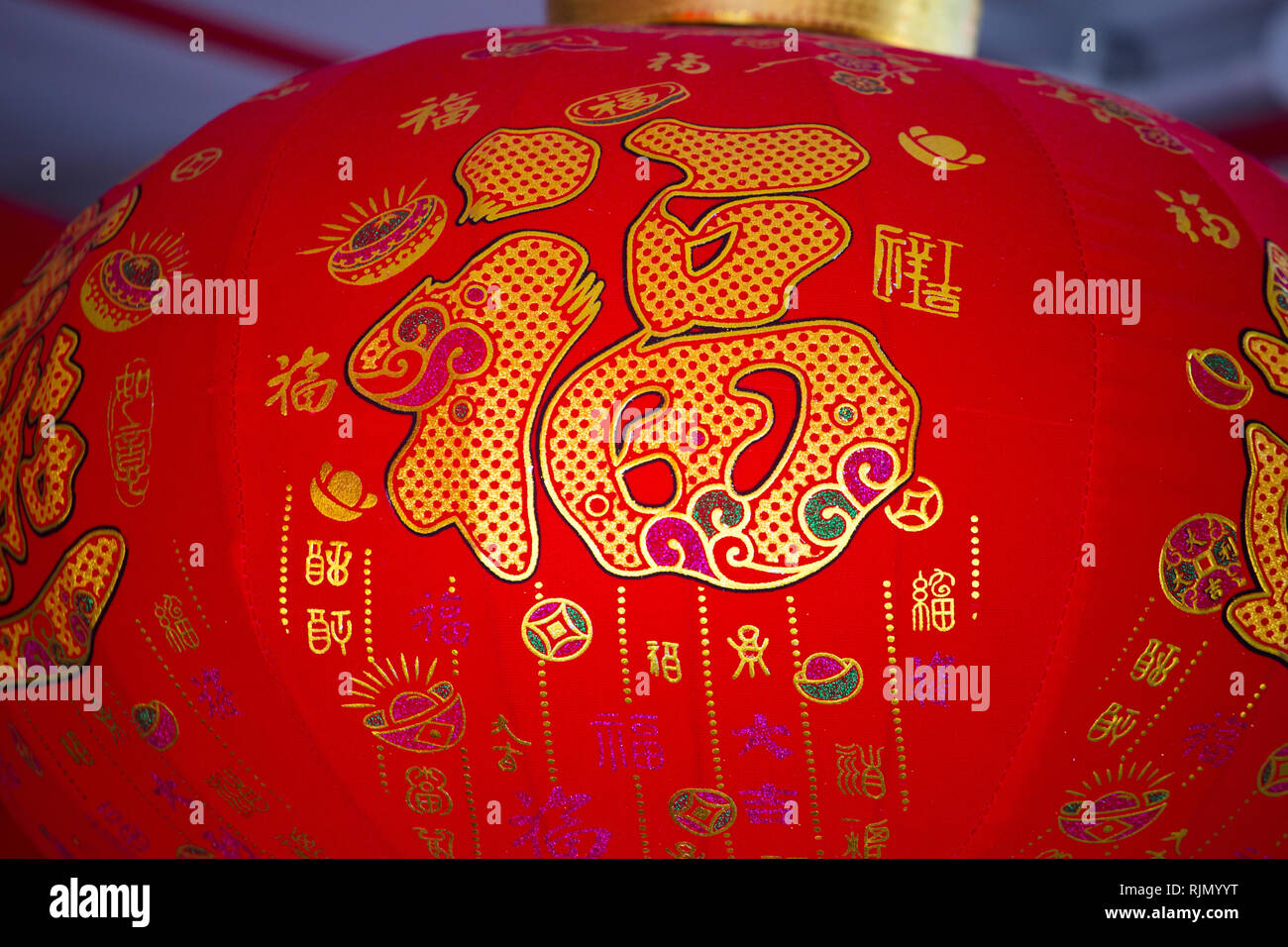 Chinese New Year decoration design with the Chinese character 福 (Fu) in it. A single character meanings of good fortune, happiness and luck. Stock Photo