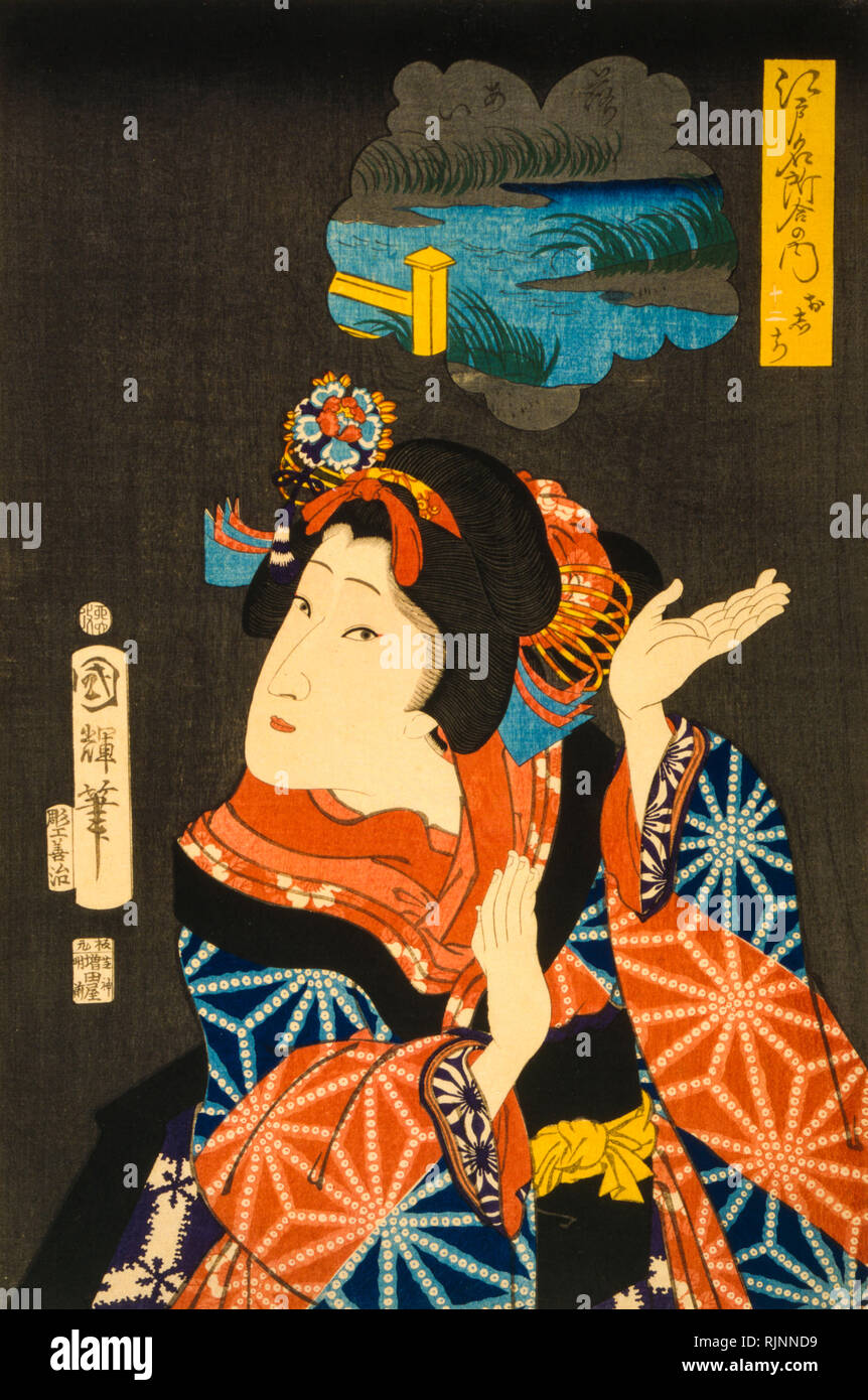 Japanese Art, Kuniteru Utagawa, 19th Century, The young maiden Oshichi, woodcut print - Stock Image